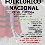 XXII FESTIVAL FOLKLORICO NACIONAL DE VILLAVICIOSA